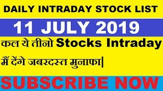 Intraday trading tips for 11 JULY 2019 | intraday trading strategy | Intraday stocks for tomorrow |