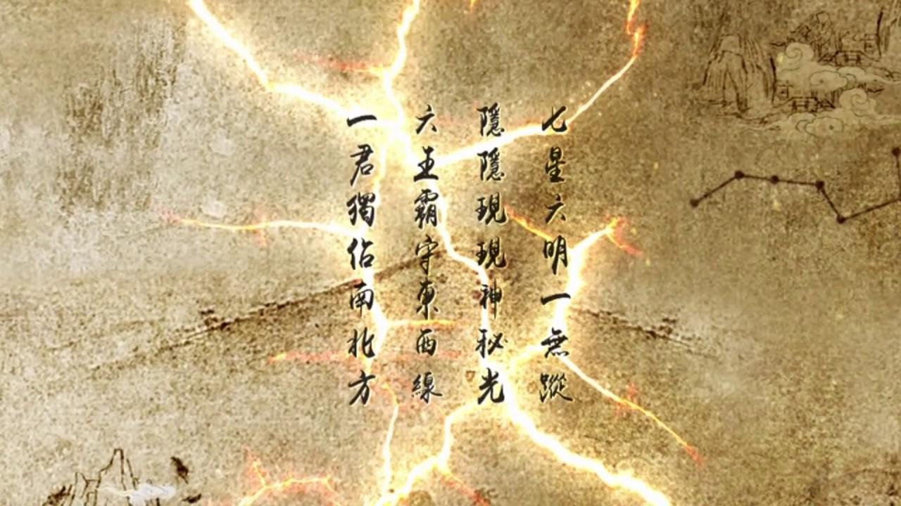 金光御九界最新強檔之前導預告 【2020年12月正式上檔】