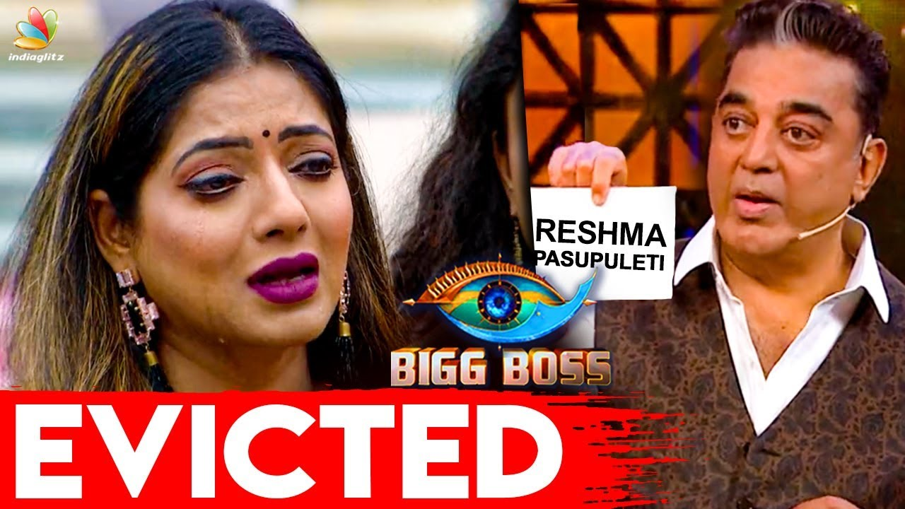 Reshma Evicted I Bigg Boss 3 Tamil Promo I Kamal Hassan, Losliya, Kavin,  Cheran