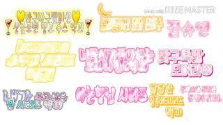 ♡픽스아트+포토샵터치로 로고제작♡ 썸네일 이쁘죠. 그 …