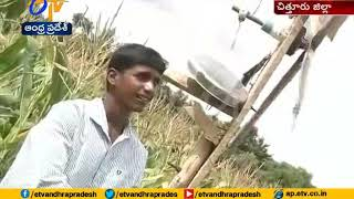 Young Boy Made A Small Machine To Save Crops From Birds Andamp Animals  At Devadoddi  Chittoor Dist