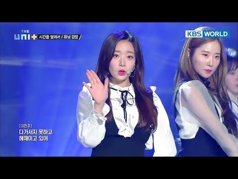 UNI+G's Team Black - Rough (Original : GFRIEND) [The Unit/2018.01.03]