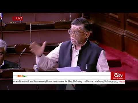 Shri Santosh Kumar Gangwar on Right to employment a fundamental right : 29.12.2017