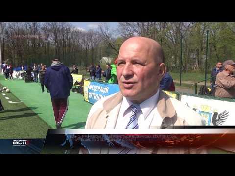 У Івано-Франківську завершуються відбіркові матчі з футболу серед спортсменів із порушеннями слуху