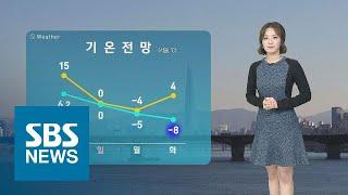 [날씨] 대기 정체·국외 유입…대부분서 미세먼지 …