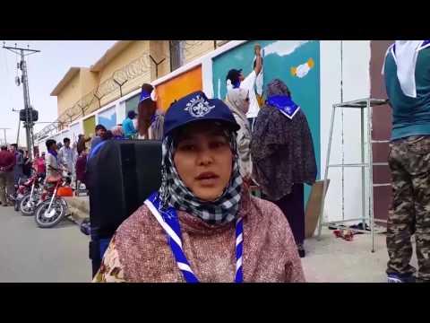 """ MISS. SHAZIA BATOOL "" PRIDE OF HAZARA NATION "" QUETTA "" PAKISTAN """
