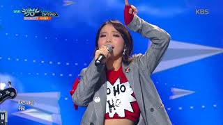 Gambar cover 뮤직뱅크 Music Bank - Can't Stop - 마르멜로 (Can't Stop - MARMELLO).20171201