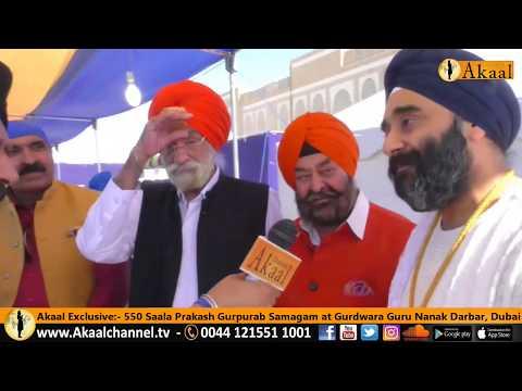Exclusive with Dignitaries at G. Guru Nanak Darbar, Dubai on 550 Saala Prakash Gurpurab Samagam
