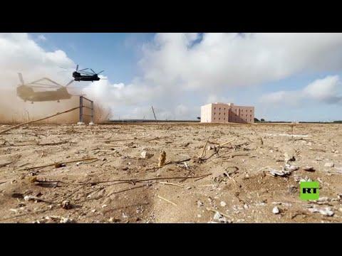 مشاهد من -ألعاب عسكرية- بمشاركة أمريكية في المغرب  - نشر قبل 3 ساعة