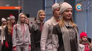 Скоро в продаже: белорусская форма к Олимпийским играм-2018