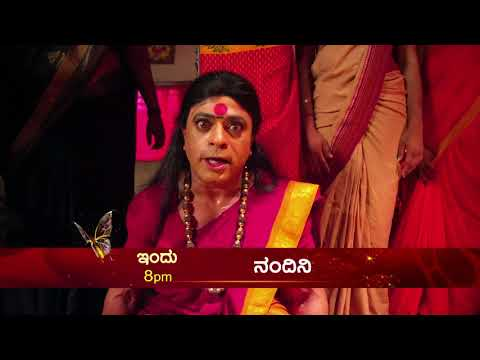 Nandini - Promo | Mon - Fri @8pm | UdayaTV