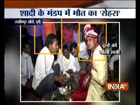 Uttar Pradesh: Groom killed in celebratory firing during wedding in Lakhimpur Kheri