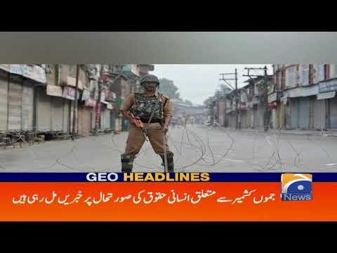 Geo Headlines 11
