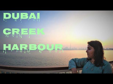 Dubai Creek Harbour 2020 | Must visit place in Dubai | EP 72.