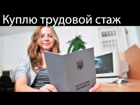 Видео Купить в украине автомобильное масло