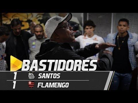 Santos 1 x 1 Flamengo | BASTIDORES | Brasileirão (25/07/18)