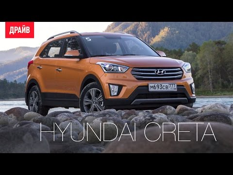 Hyundai Creta 2.0 4WD тест драйв репортаж Никиты Гудкова