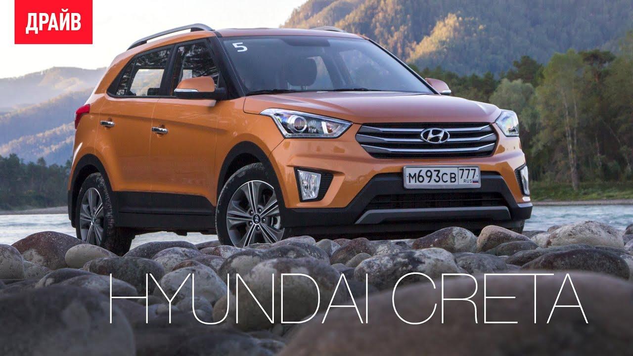 2016 Hyundai Creta (ix25). Максимальная комплектация Хёндэ Крета .