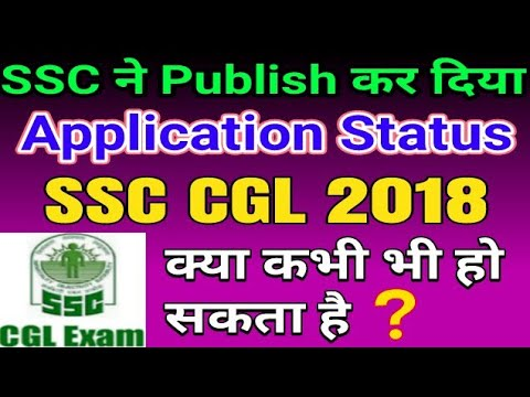 Application Status For SSC CGL 2018 Of KKR And SR Region Released Examination Date May Be Published