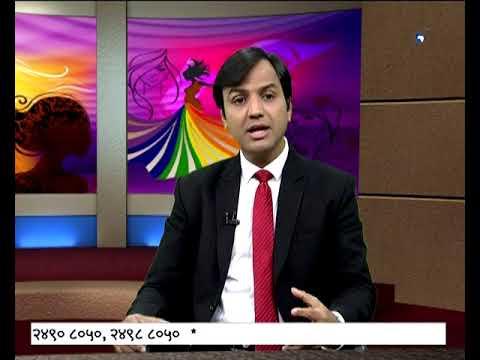 Sakhi Sahyadri - 10 May 2018 - मंत्र उद्योजकतेचा