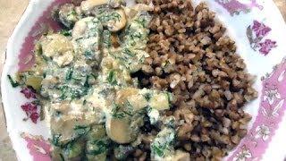 Шампиньоны в сметанном соусе(http://bystro-vkusno-polezno.ru На этом видео Вы можете посмотреть как приготовить шампиньоны в сметанном соусе Для приг..., 2014-05-15T21:17:24.000Z)