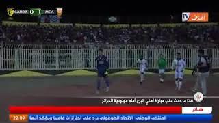 الجزائر: أحداث عنف خطيرة في مباراة كرة قدم ولاعبين تعرضوا لطعنات- (فيديو) | القدس العربي