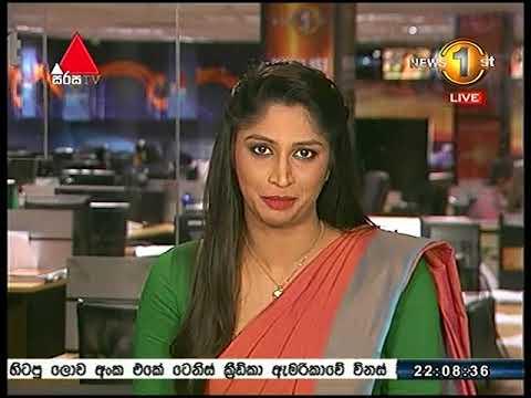 News1st Sinhala Prime Time, Thursday, September 2017, 10PM (07-09-2017)