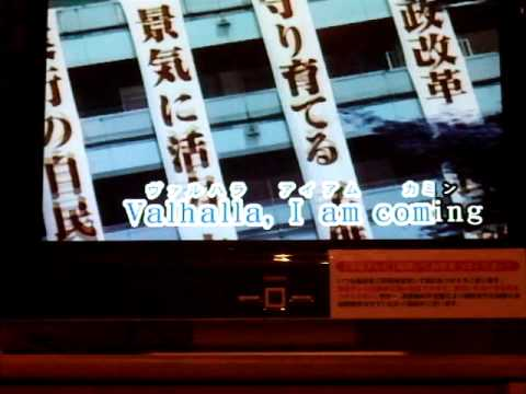 immigrant song (Led zeppelin) karaoke