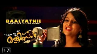 Baalyathil HD Official Song Ft Remya Nambeesan From Philips and the monkey Pen Malayalam Movie