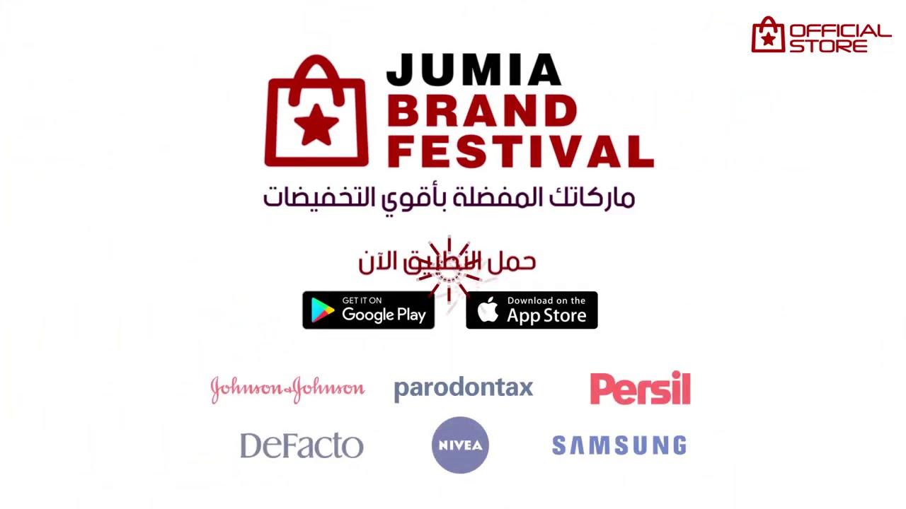 Jumia Brand Festival 2020