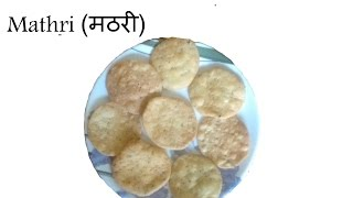 Holi Diwali Special : Mathri (मठरी बनाने का तरीका) in Hindi, How to make Mathri at Home