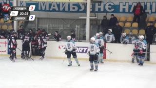 17.12.2017 11:00. ЧУ з хокею U-20. ХК Галицькі Леви & ХК Дніпро