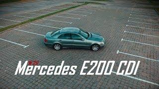 Яркая скромность. Mercedes E200 CDI (W211 рестайлинг) - обзор / тест-драйв.