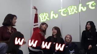 【TWICE】ジョンヨン、パリピだったwww【日本語字幕】