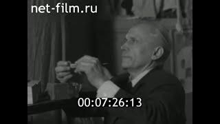 1978г. Саратов. художники Л.М. Кулагин, Н.М. Чернышевская, А.Ф. Саликов, скульптор К.С. Суминов