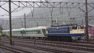 8860レ 東武500系最終増備甲種 EF65-2070