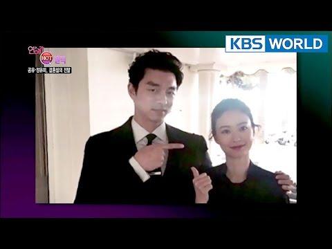 Entertainment Weekly | 연예가중계 -Gong Yoo & Jung Yumi, Jang Nara, etc [ENG/中文字幕/2018.01.15]