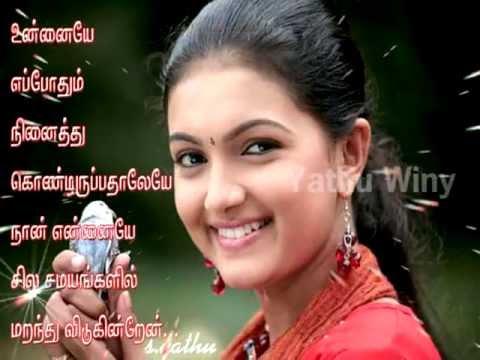 Tamil love poem vol 001 youtube tamil love poem vol 001 thecheapjerseys Gallery