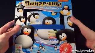 Пингвины на льдинах. Обзор настольной игры-головоломки от Игроведа.