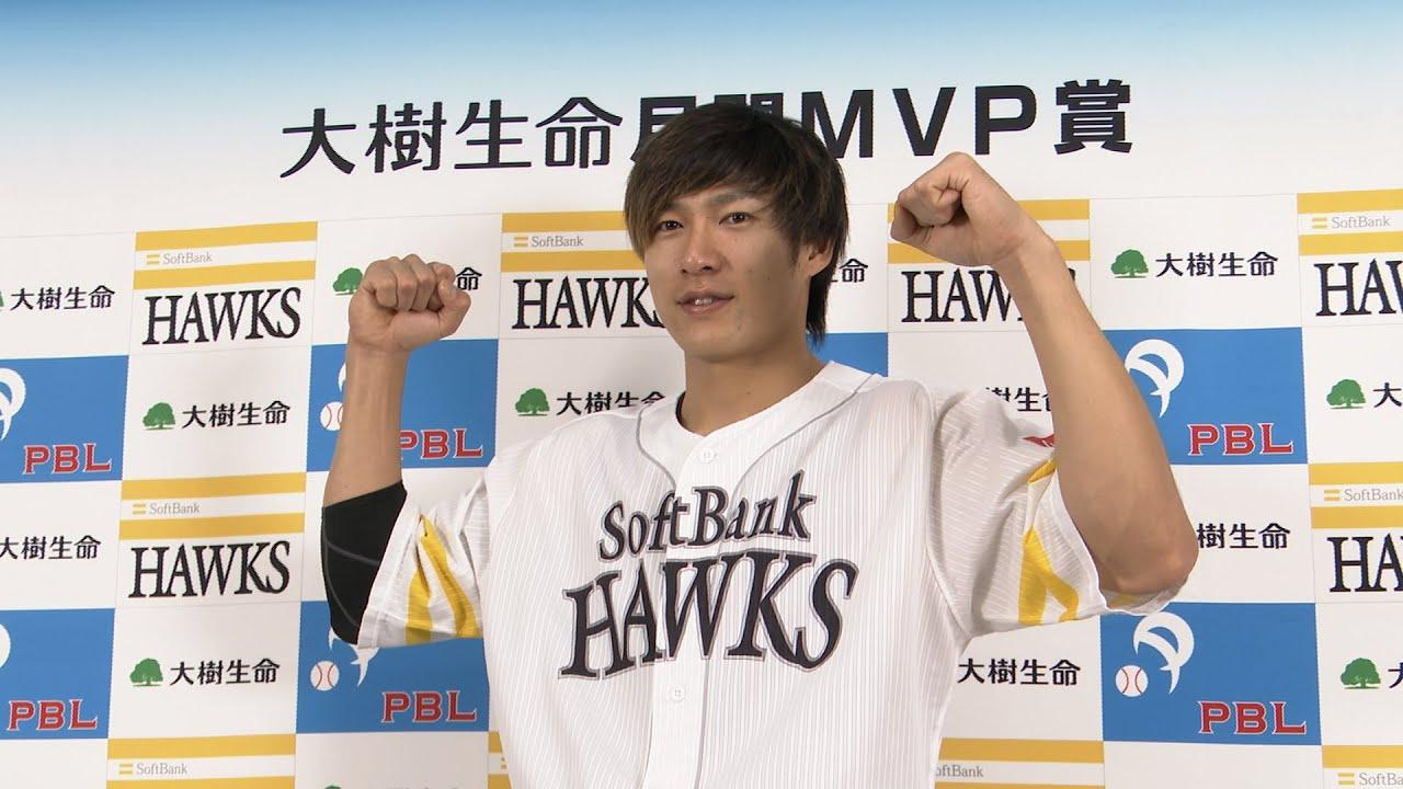 ホークス公式 大樹生命月間MVP受賞会見 9柳田悠岐外野手 20200812