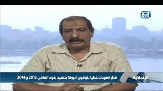 عبدالرحيم: الأيام المقبلة ستكشف المزيد من المستندات التي تدين قطر.. مالم تلتزم بمخرجات قمة الرياض