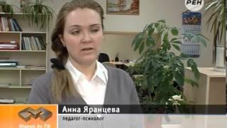 Марий Эл ТВ: Центр дистанционного обучения для дошкольников