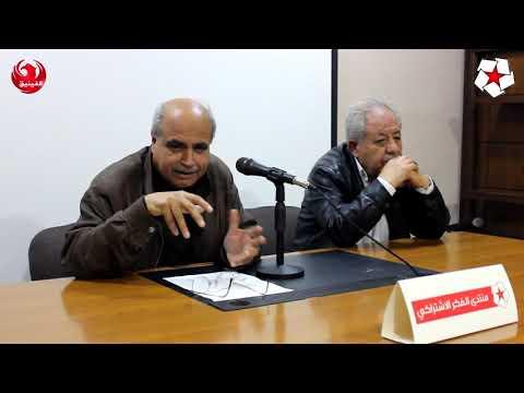 أزمة المفاهيم - د. موفق محادين  - نشر قبل 5 ساعة
