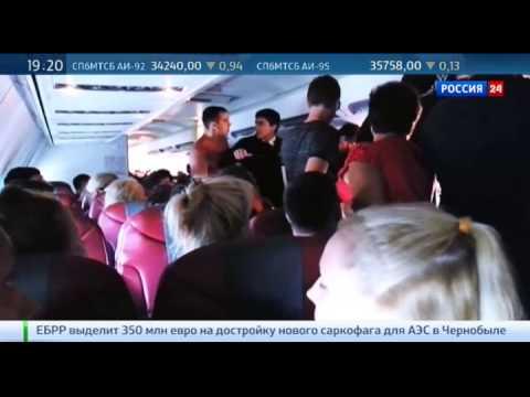 Драка на высоте 10 тысяч метров: пассажир снял на видео дебош в самолете