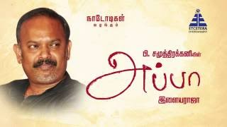 EN APPA | Venkat Prabhu Speaks about his father | Naadodigal Productions
