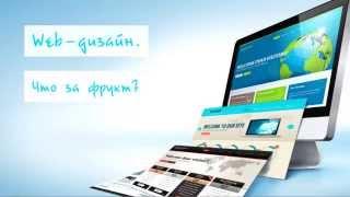 Курс обучения веб дизайну для новичков (Полный курс)