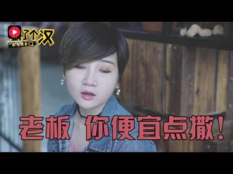 Wuhan Girls