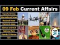 9 February 2019 PIB News, The Hindu, Indian Express - Current Affairs in Hindi, Nano Magazine - VeeR