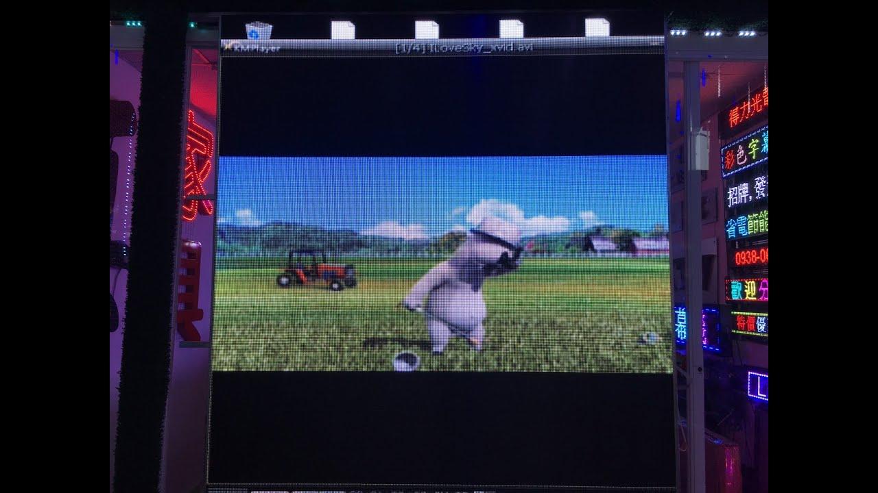 P5 電視牆 LED電視牆 電視牆看板 廣告牆 LED廣告牆 【得力光電】 - YouTube