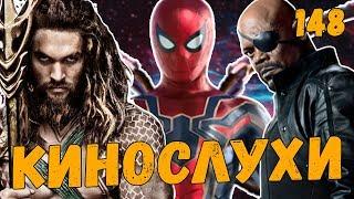 Почему выкинули сценарий Бэтмена? Ник Фьюри появится в Человек-паук 2 и новые детали Капитан Марвел